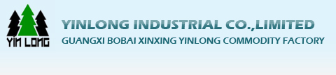 YINLONG INDUSTRIAL CO.,LIMITED